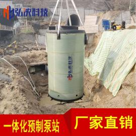 弘泱科技智能一体化yu制提升泵站HYGRP