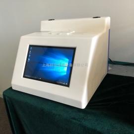 全自dong视频rong点测试仪 药物 香料 有机物rong点仪 带shenji功能MPT-V5群弘仪器