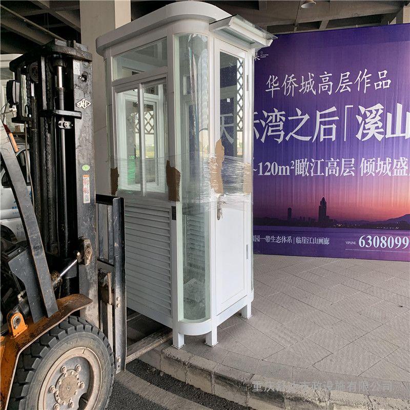 银东供应岗亭学校玻li岗亭制造厂yd035