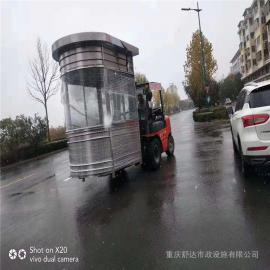 银东供应岗亭公园厕所厂家直销yd035