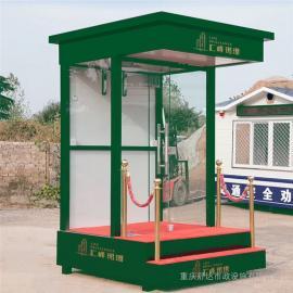 银东公园艺术岗岗亭yd035