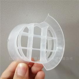 空分装置制氧塑料PP共轭环填料DN50*1.5聚丙烯轭形环科隆填料