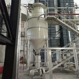 卓扬电厂气力输送系统工厂供货ZY-QLSS-DZG