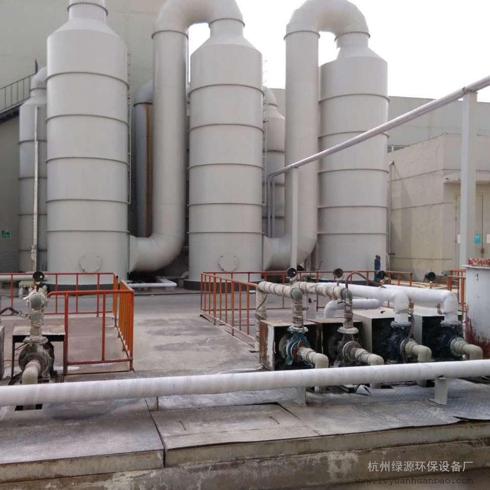 绿源环保大型成套喷漆废气治理设备定制