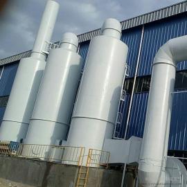 绿源环保双旋风湿法除尘脱硫烟气处理系统定制