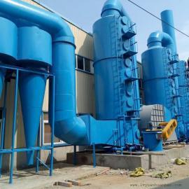 绿源环保湿法除尘脱硫设备定制