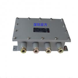 容方电子防爆接线箱
