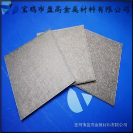 盈高高效循环气体分布板烧结多孔钛板