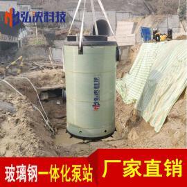 弘泱科技定制一体化泵站玻璃钢材质HYGRP
