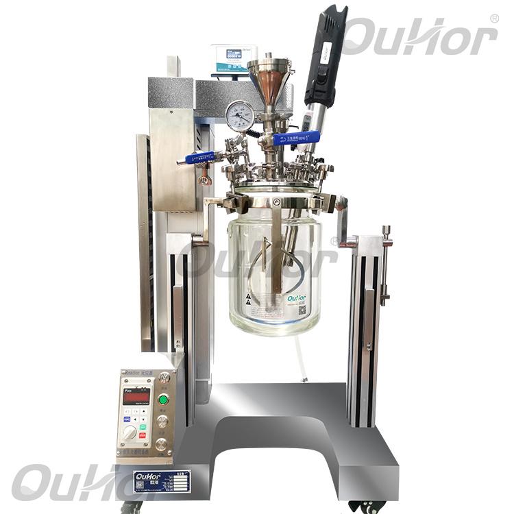 欧河实验室真空乳化成套反应釜AIR-1S