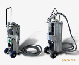 意大利HELIX 进口 小型喷砂机 水喷砂 便携移动HLIEX9