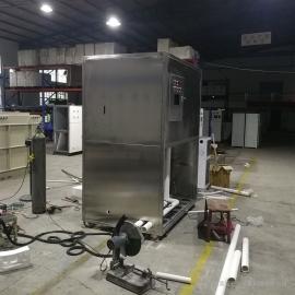 领业清洗废水蒸发器 RO含盐废水真空低温结晶器LYFS045
