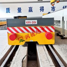 润德拖缆轨道平车 卷筒式地平车 电动台车定做KPJ