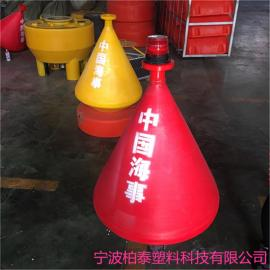 浮标生态水域警示隔离航标 环保耐用塑料咨询浮标
