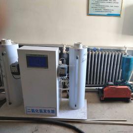 二氧化氯发生器峰程FC-50