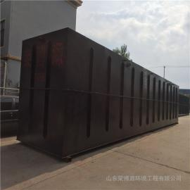 荣博源小型屠宰废水处理成套设备 占地少 污水设备生产厂RBA型号