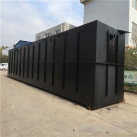 荣博源制药污水处理设备质量好 一体化废水处理设备 RBA
