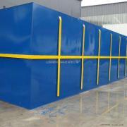 肉制品加工-污水废水处理 设备FC--50峰程