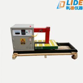 利德牌电磁感应轴承加热器功率7.5KVA/工件外径500mmBGJ-7.5-3