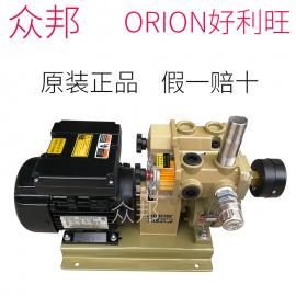 ORION好利旺无油式真空泵/KRX1-P-VB-01 低噪音 装订jizhuan用KRX1-P-V-01