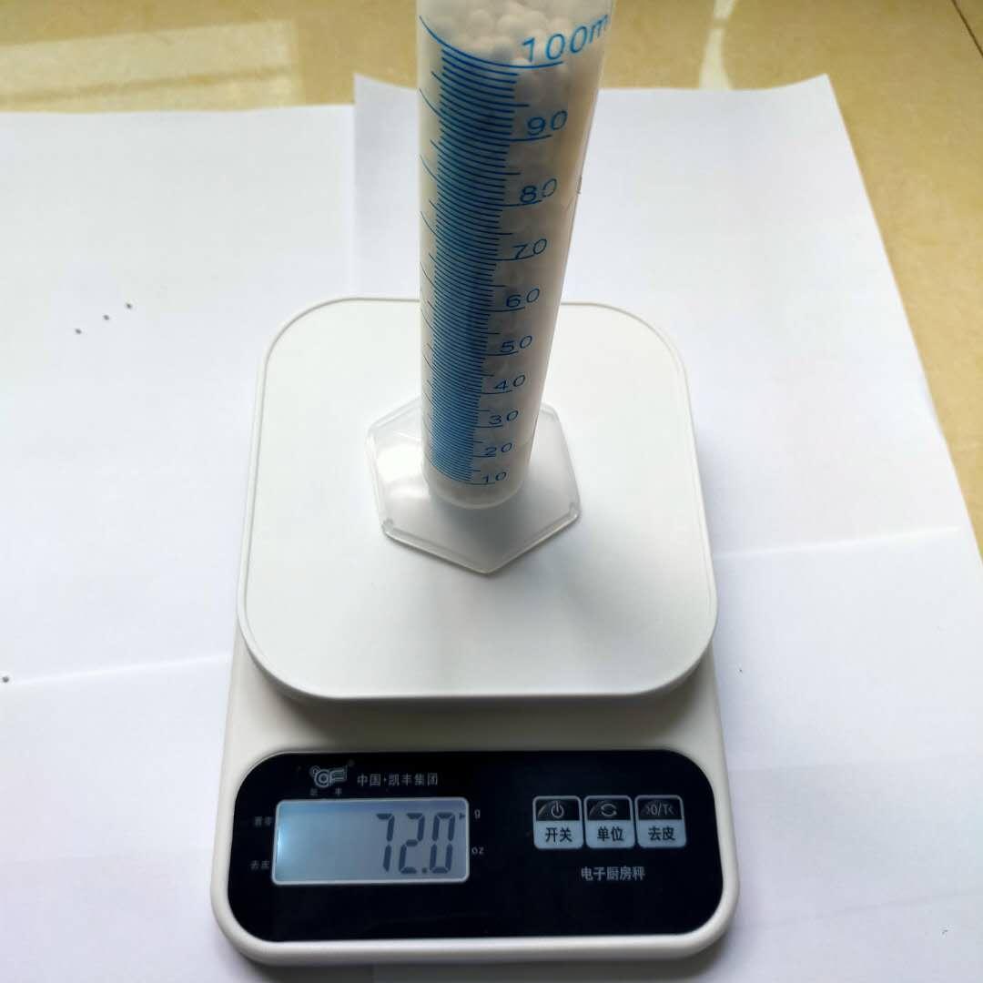 恒环活性氧化铝除氟剂WHA-104