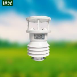 绿光环保空气质量监测一体化微型气象站MC600B