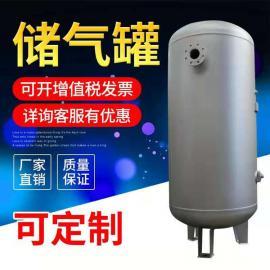 申江储气罐/压力容器/不锈钢缓冲罐高压1立方