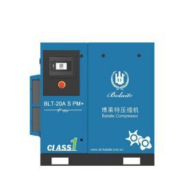 博莱特空压机永磁变频空气压缩机无油螺杆空压机BLT-100AOPM+