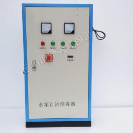 净淼wei电解水处理wai置shichu氧水箱自洁xiao毒qiSCII-5HB