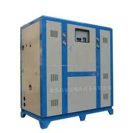 科迪尔低温防爆风冷式冷水机240匹高温封闭式防爆工业冷水机组厂销lt-320W