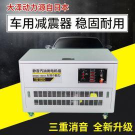 大��缌Σ筷��溆�10kw�o音汽油�l��CTOTO10