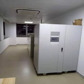 浦膜医院实验室污水处理beplay手机官方PMS2
