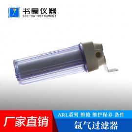 SOOHOW(书豪)书豪/SOOHOW美国热电光谱仪维修 S702455 氩气过滤器ARL3460 4460