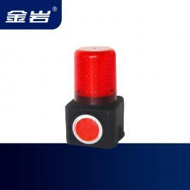 金岩多功能声光报警器FL4870/LZ2