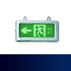 金岩消防应急标志灯HR-BLZD-1LROE I 3.5W