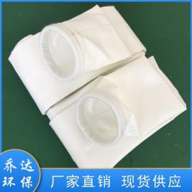 乔达加工订制排放10毫克防静电布袋 550克覆膜防静电除尘滤袋各种型号