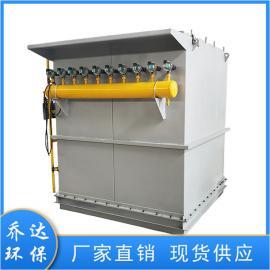 乔达工业粉尘单机脉冲袋式收尘器DMC-80