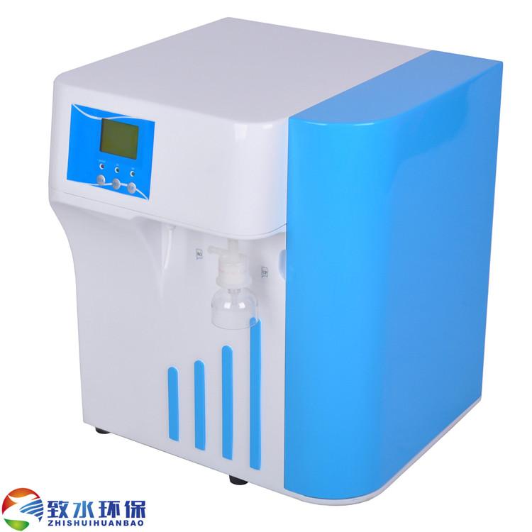致水实验室超纯水机1ZSYG20L
