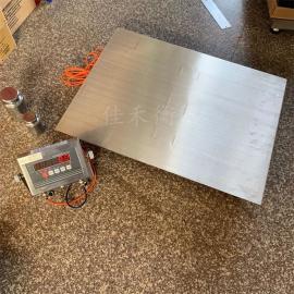 佳禾衡器不锈钢材质3T防爆平地磅,本安防爆带4-20MA电子平台秤SCS-JH