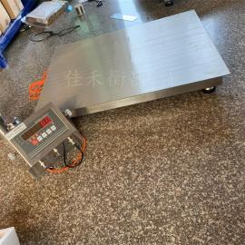 佳禾衡器1000公斤不锈钢防爆地磅称,本安防爆1000千克电子平台秤JH-EX