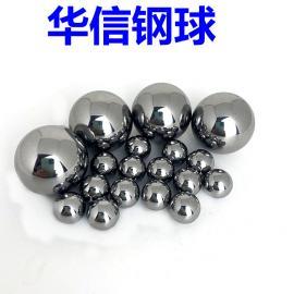 华信厂商大量现货直供实心抛光镜面Q235碳钢球铁球sdhx003