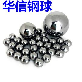 华信现货出售19.05mmG10高精度耐磨轴承钢球钢珠sdhx002