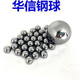 华信钢球华信厂大量现货防锈好耐腐蚀不锈钢球不锈钢珠sdhx001