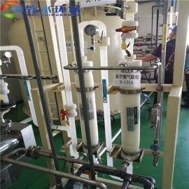 致水电池生产用去离子水设备ZSCH-2000L