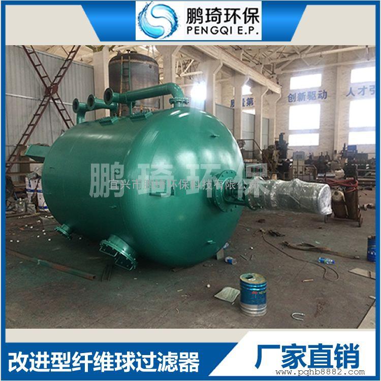 鹏琦新型纤维球过滤器PQBJ-3400