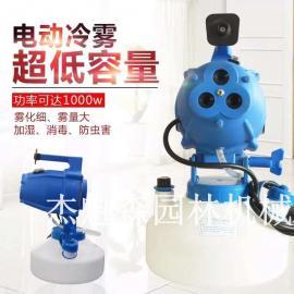 panterpin牌shou提超低容量喷雾器 疫情防控 xiao杀打药ULVS8000
