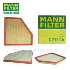 MANN-FILTER曼牌滤清器空滤 空气滤清器滤芯C27045