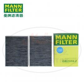 MANN-FILTER曼牌滤清器空调滤芯 CUK23014-2