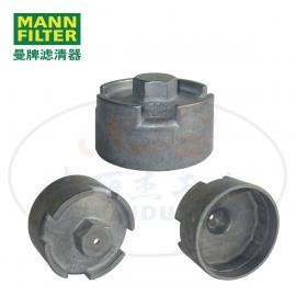 MANN-FILTER(曼牌滤清器)拆卸扳手 用于壳体的凹槽 6 件LS7