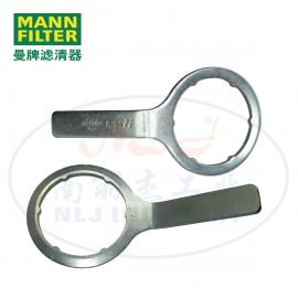 MANN-FILTER(曼牌滤清器)拆卸扳手 用于壳体的凹槽 6 件LS7/2